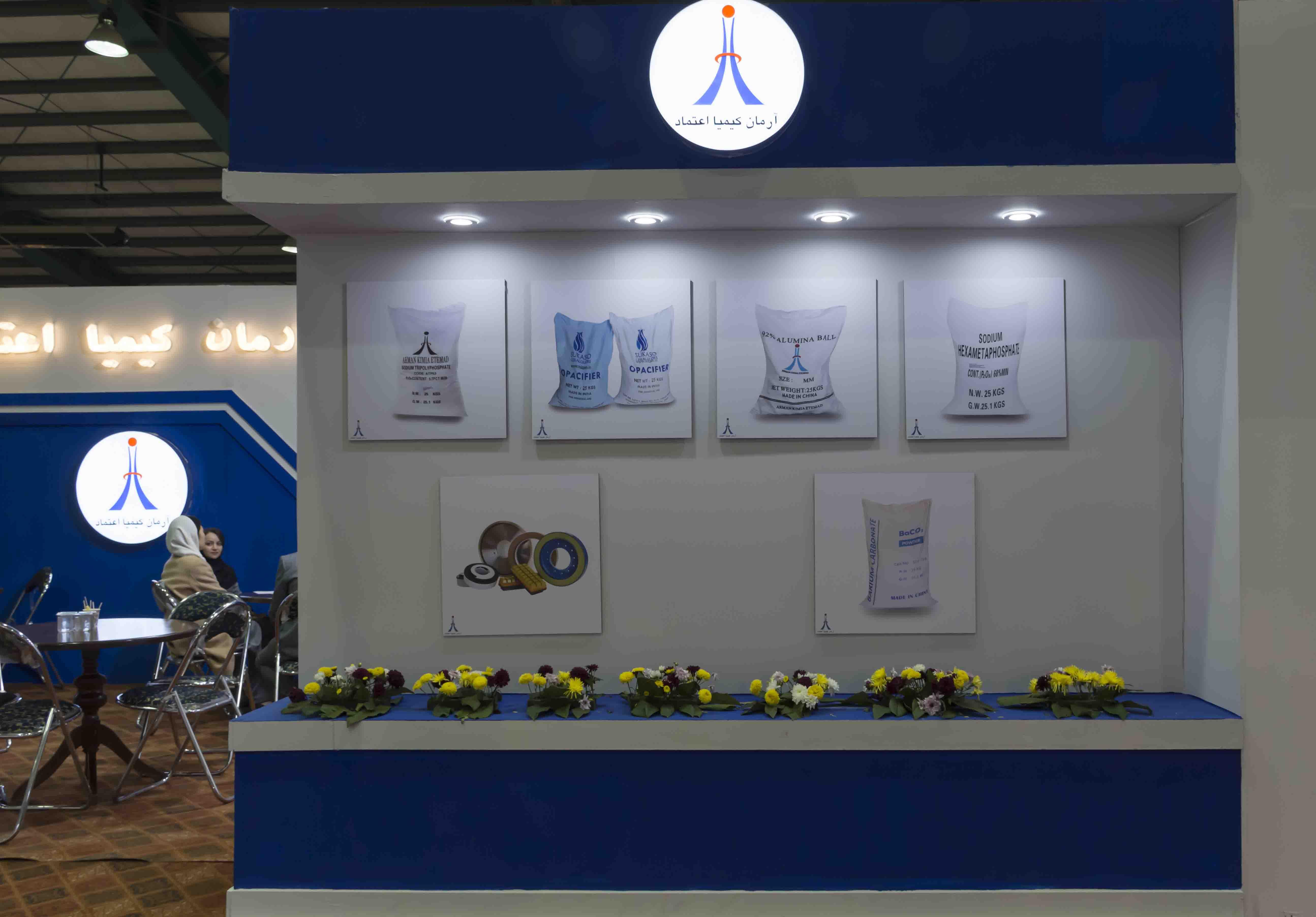 نمایشگاه کاشی سرامیک یزد آذرماه ۹۸